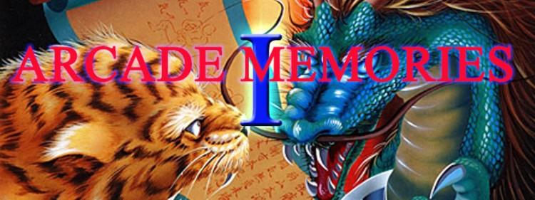 Arcade_Memories_I_Banner